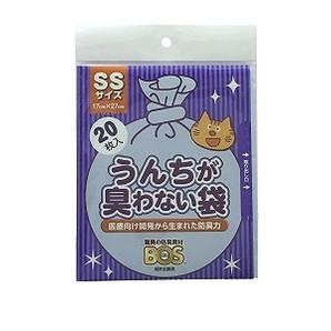 [クリロン化成] うんちが臭わない袋BOSネコ用 SS20枚
