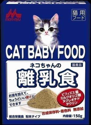 [森乳サンワールド] ワンラック ネコちゃんの離乳食 150g
