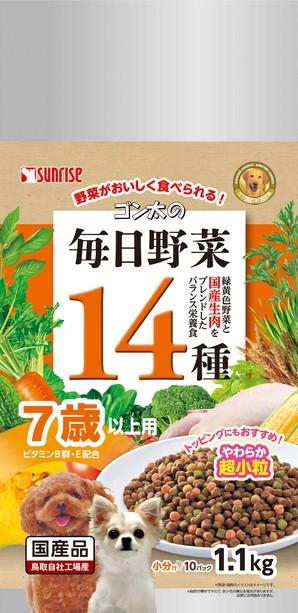 [マルカン]ゴン太の毎日野菜14種 7歳以上用 1.1kg