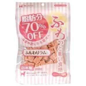 [THジャパン] 脂肪分70%オフ ふんわりラム 100g