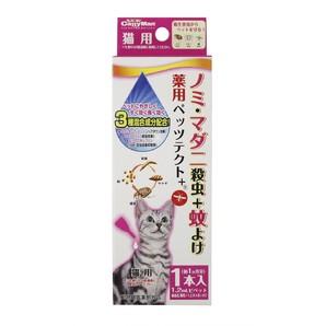 [ドギーマンハヤシ] 薬用ペッツテクト+ 猫用 1本入