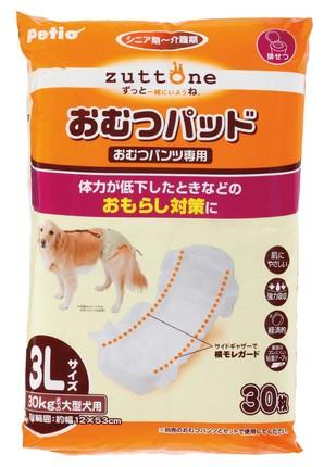[ペティオ] 老犬介護用 おむつパッドK 3L