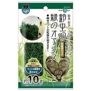 緑のオアシス 10g M-103