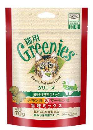 [マースジャパン] グリニーズ 猫用 チキン味&サーモン味 旨味ミックス 70g