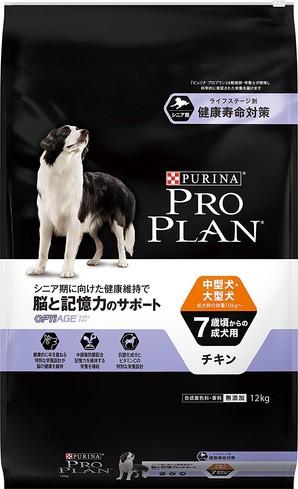 [ネスレピュリナ] プロプラン 中型犬・大型犬 7歳頃からの成犬用 チキン 12kg