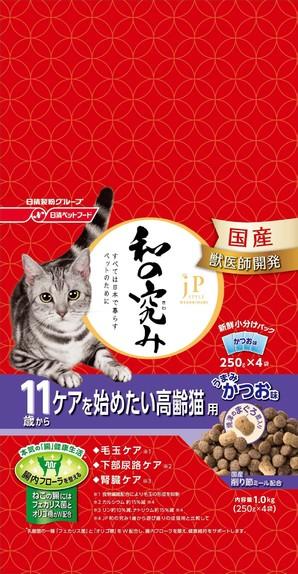 [日清ペットフード] JPスタイル 和の究み 11歳から ケアを始めたい高齢猫用 1kg