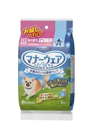 [ユニチャーム] マナーウェア 男の子用 SSSサイズ 超小型犬用 お試しパック 3枚
