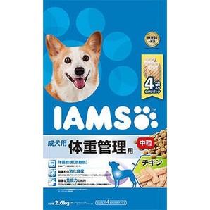 [マースジャパン] IAMAS アイムス 成犬用 体重管理用 チキン 中粒 2.6kg