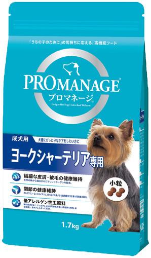 [マースジャパン] プロマネージ ヨークシャテリア専用 成犬用 1.7kg