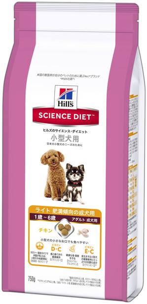 サイエンスダイエット ライト 小型犬用肥満傾向の成犬用 750g