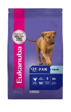 [ユーカヌバ] ラージ パピー 子犬用 大型犬用 ~24ヶ月まで 7.5kg