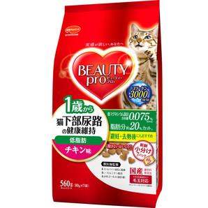 [日本ペットフード] ビューティープロC猫下部低脂肪チキン560g