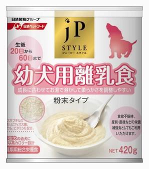 [日清ペットフード] ジェーピースタイル 幼犬用離乳食 420g