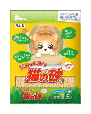 [第一衛材] にゃんにゃん 猫の砂 ひのき入り 3.5L