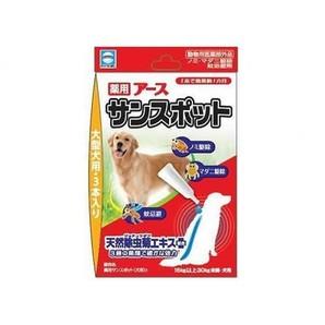 [アース・ペット] 薬用サンスポット大型犬用3本入り