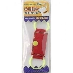 ターキー プチポッケバッグ PK−B 赤
