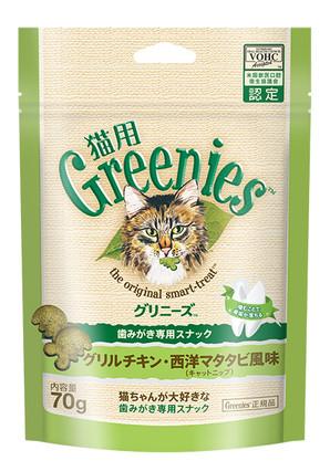 [マースジャパン] グリニーズ 猫用 グリルチキン・西洋マタタビ風味 (キャットニップ) 70g