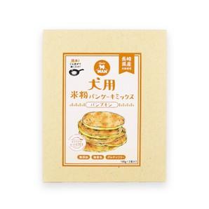 [シェリーワン] 米粉パンケーキミックス パンプキン BOX