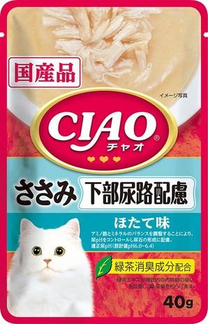 [いなばペットフード] CIAO パウチ 下部尿路配慮 ささみ ほたて味 40g