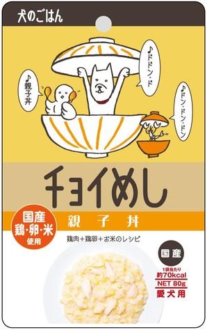 [わんわん] チョイめし 親子丼 80g