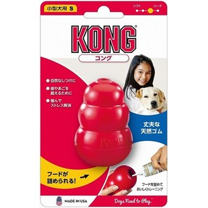 [コングジャパン] KONG コング S #74601 ※P×2