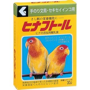 [現代製薬] ヒナフトール 30g