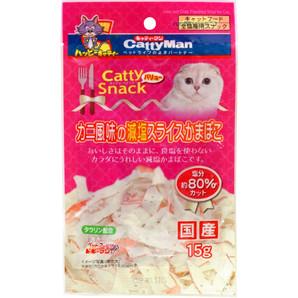 [ドギーマンハヤシ] キャティースナックバリュー カニ風味の減塩スライスかまぼこ15g