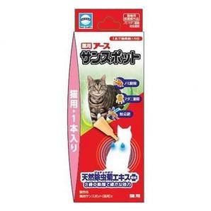 [アース・ペット] 薬用サンスポット猫用1本入り