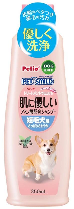 [ペティオ] ペッツスマイルド 肌に優しい アミノ酸配合シャンプー 短毛犬用 350mL