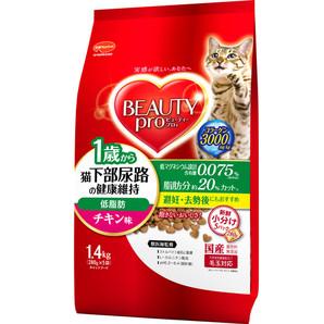 [日本ペットフード] ビューティーPC猫下部低脂肪チキン1.4kg