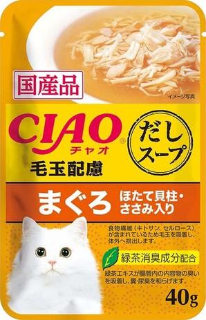 [いなばペットフード] CIAO だしスープ 毛玉配慮 まぐろ ほたて貝柱・ささみ入り 40g