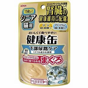 [アイシア] シニア猫用 健康缶パウチ 下部尿路ケア 40g
