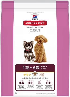 サイエンスダイエット アダルト 小型犬用成犬用 3kg
