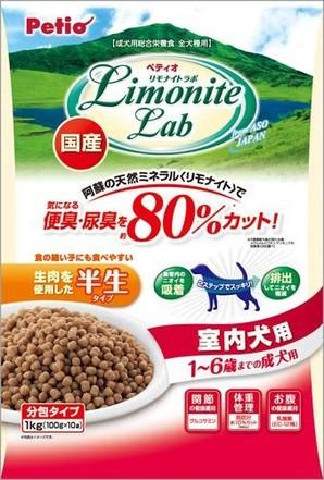 [ペティオ] リモナイトラボ 室内犬用 1~6歳成犬用 1kg