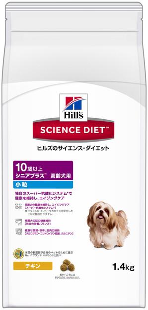 [日本ヒルズ] SDシニアプラス小粒高齢犬用 1.4kg