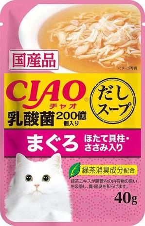 [いなばペットフード] CIAO だしスープ 乳酸菌入り まぐろ ほたて貝柱・ささみ入り 40g