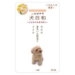[わんわん] 犬日和レトルト ささみと緑黄色野菜 80g