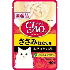 [いなばペットフード] CIAO パウチささみ・ほたて味 40g