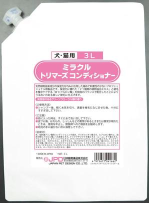 [ニチドウ] 犬・猫用 ミラクル トリマーズ コンディショナー 3L ★CPNニチドウ100