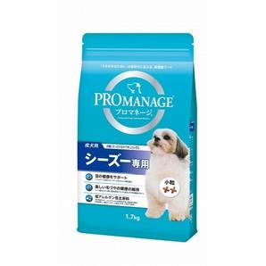 [マースジャパン] プロマネージ 成犬用 シーズー専用 1.7kg