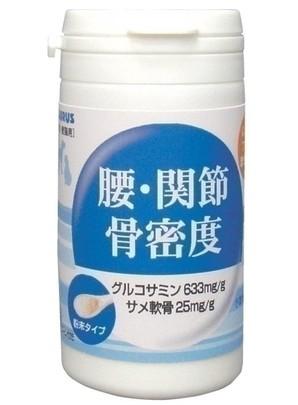 [トーラス] 酵素サプリメント 腰・関節・骨密度