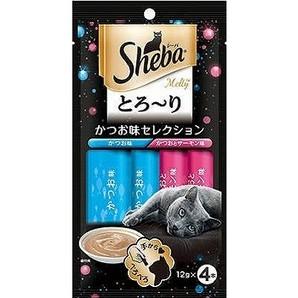SMT11 シーバ とろ~り メルティ かつお味セレクション 12g×4P
