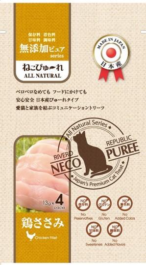 [リバードペット] 国産  ねこぴゅーれ 無添加ピュアseries 鶏ささみ 4本