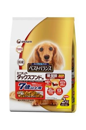 [ユニチャーム] 愛犬元気 ベストバランス ミニチュア・ダックスフンド用7歳以上 チキン・緑黄色野菜・玄米入り 2.0kg
