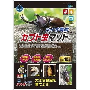 バイオ育成カブト虫マット 10L M-703