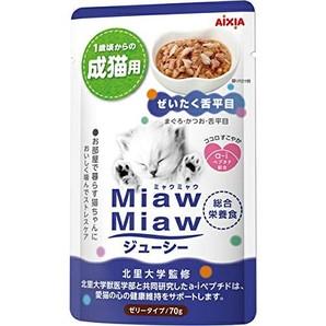 [アイシア] MiawMiaw ジューシー ぜいたく舌平目 70g