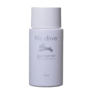 N's drive スポットバリア