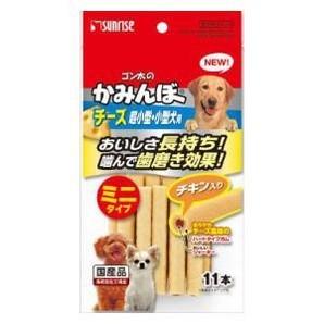 [マルカン] ゴン太のかみんぼチーズ チキン入り 超小型・小型犬用 11本 SGN-165