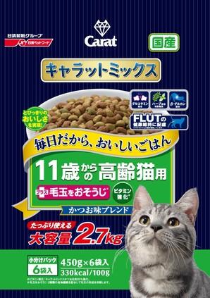 [日清ペットフード] キャラットミックス 11歳からの高齢猫用+毛玉をおそうじ かつお味ブレンド 2.7kg