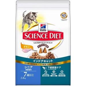 [日本ヒルズ] サイエンス・ダイエット インドアキャット シニア チキン 高齢猫用 (7歳以上) 2.8kg